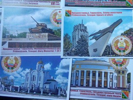 У россиянина СБУ нашла печатные сепаратистские материалы
