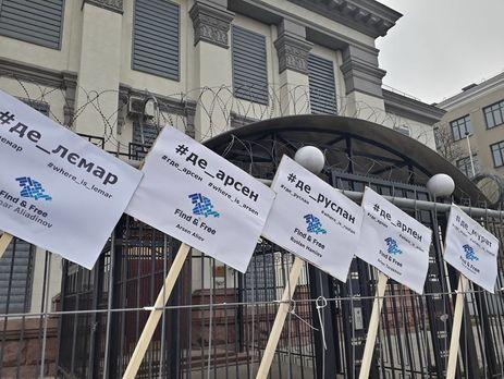 Жители России осмелились наскромный митинг— Политзаключенные вКрыму
