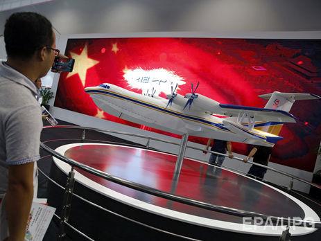 ВКитайской народной республике испытали крупнейший вмире гидросамолет