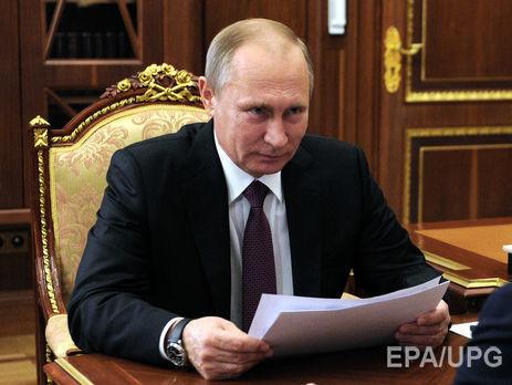 48% россиян заявили освоей готовности проголосовать заПутина напрезидентских выборах