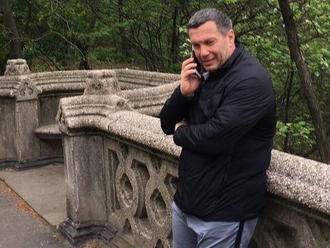 Владимир Соловьев замечен вНью-Йорке