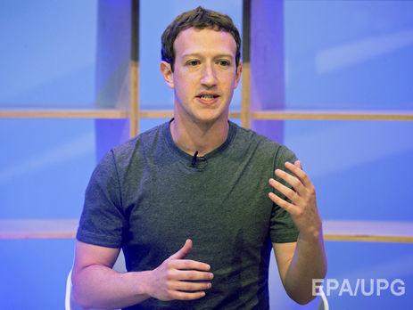 Цукерберг желает нанять дополнительных 3000 служащих для отслеживания нежелательного контента в фейсбук
