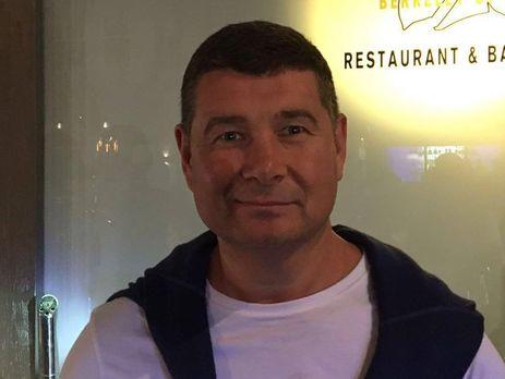 Онищенко Интерпол тоже искать небудет