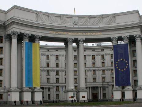 Совет Европы обнародовал решение поКрыму