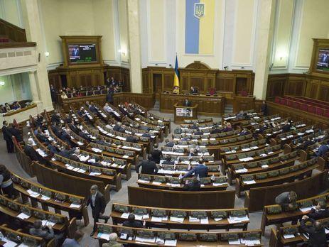Удепутатов-прогульщиков вычислили 1,7 млн сзарплаты
