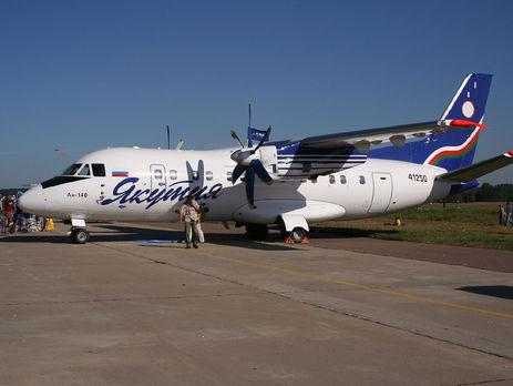 Русский завод «Авиакор» завершил выпуск самолета Ан-140