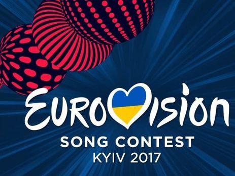 ВКиеве обьявили опродаже последнего билета нафинал «Евровидения»