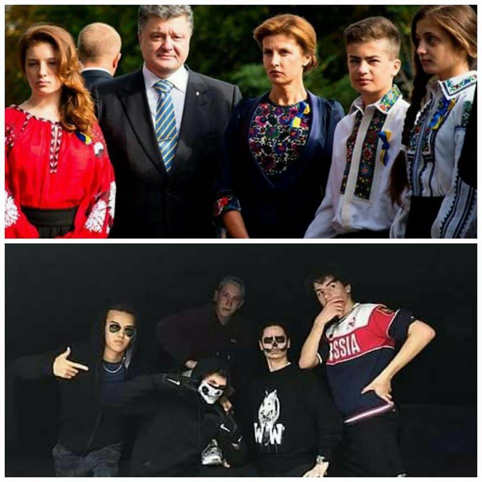 Русская матура и сынок