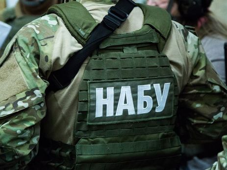 НАБУ: Суд назначил ночной домашний арест пятому фигуранту дела Мартыненко