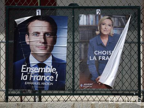 Знакомства во франции онлайн
