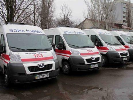Четверо детей отравились ядохимикатами вХарьковской области