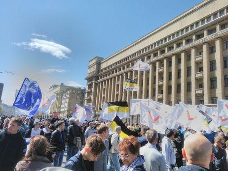 Митинг против репрессий в столице России собрал около тысячи человек