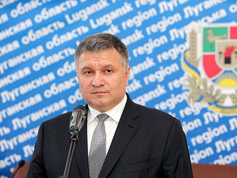 Аваков сказал, чего недопустит украинская милиция 9мая