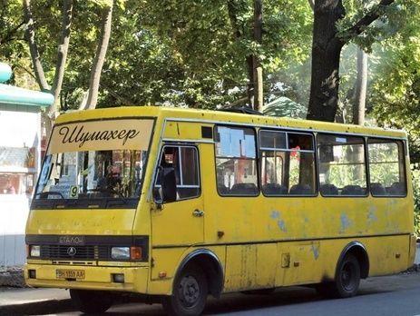 Вгосударстве Украина вступил всилу закон обэлектронных билетах вгородском транспорте