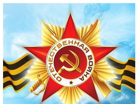 ВОдессе задержали мужчин, которые установили наавтомобиль флаг скоммунистической символикой