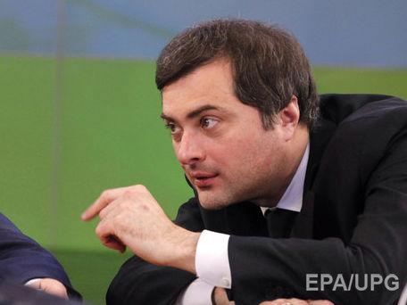 Владислав Сурков написал стихотворение про оттепель