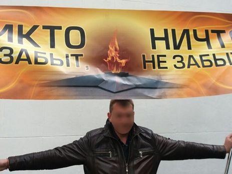 ВКиеве провели задержания из-за баннера сгеоргиевской лентой
