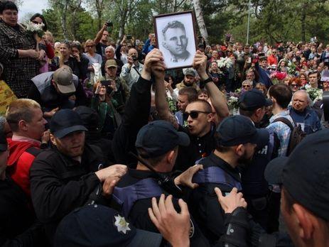НаАллее Славы напали на репортеров