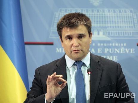 Климкин едет вСША обговаривать Донбасс