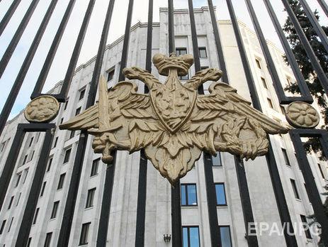ИГИЛ сняли видео сказнью русского офицера