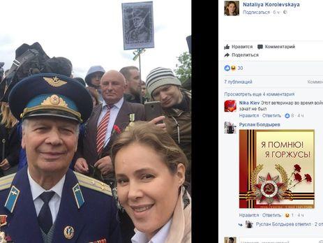 Ляшко закликав 9 травня вийти на Софійську площу з портретами загиблих воїнів АТО - Цензор.НЕТ 6945