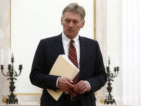 Песков прокомментировал увольнение директора ФБР