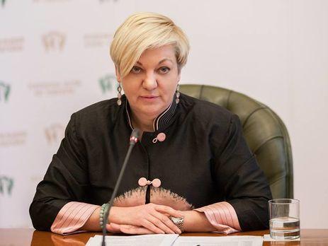 Гонтарева официально назначила исполняющего обязанности руководителя  Нацбанка