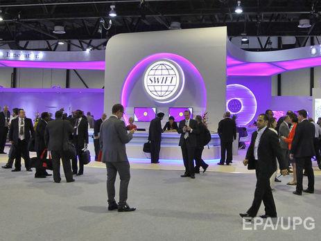 Национальный депозитарий сказал о сбое сдоступом кканалу связи SWIFT