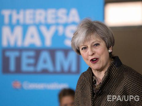 Тереза Мэй сообщила, что Лондон хочет оказать поддержку ЛГБТ-сообществу вЧечне