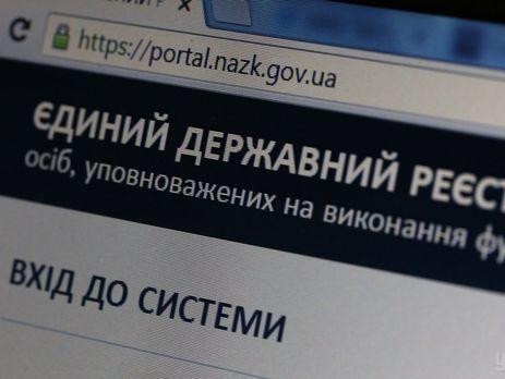 Одного із керівників НАЗК викрили вадміністративній корупції - поліція