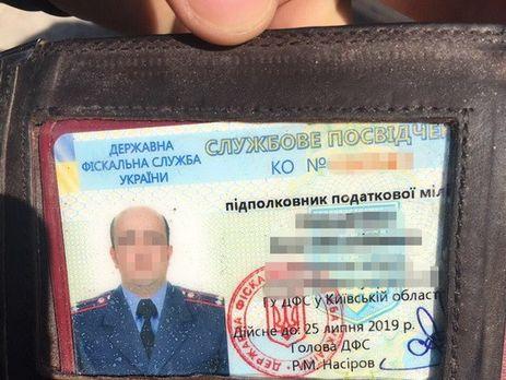 Завозврат изъятого имущества столичный налоговик потребовал от предпринимателя 400 тыс. грн