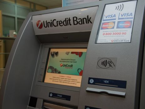 До січня 2016 року фінустанова працювала під вивіскою UniCredit Bank
