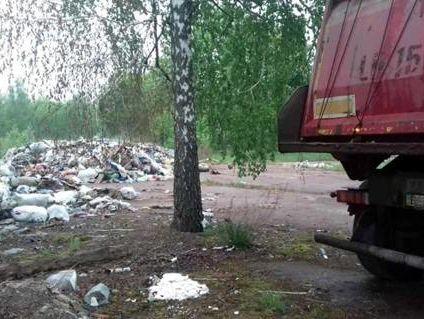 ВКиевской области натерритории прежнего детского лагеря отыскали львовский сор - милиция