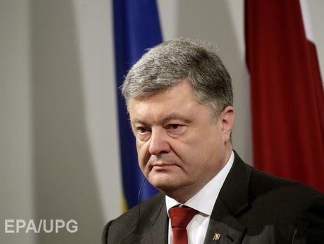 Порошенко отказался отпосещения финала «Евровидения» из-за погибших вАвдеевке