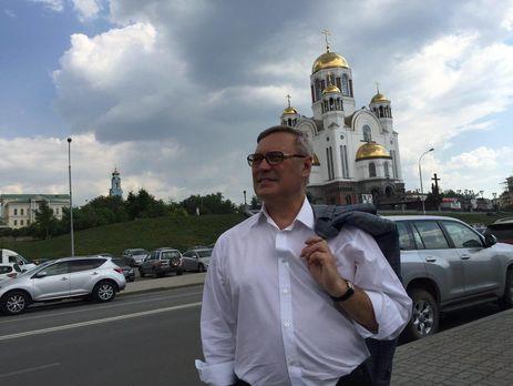 Касьянов отказался отучастия впрезидентской гонке