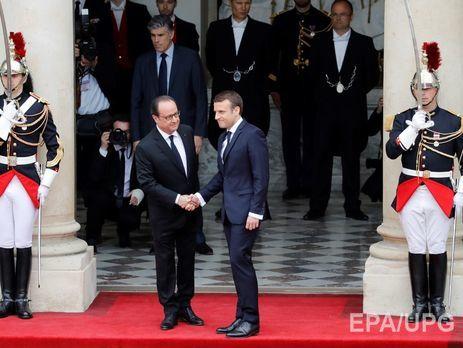 УПарижі проходить інавгурація Макрона: стали відомі перші призначення нового президента