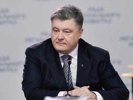 Порошенко объявил, что Украина навсегда отошла отсоветской и русской империй