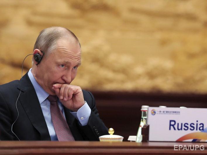 Путин назвал пуск северокорейской ракеты контрпродуктивным