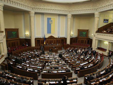 Випускникам зКриму дозволили вступати довузів України без ЗНО