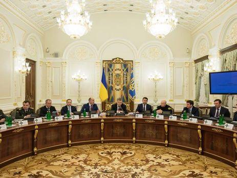 Реалізацією санкцій проти російських соцмереж займеться СБУ, Нацбанк і Кабмін