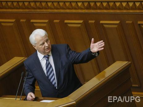 """Леонід Кравчук після перенесеної операції почувається нормально, повідомило джерело видання """"ГОРДОН"""""""