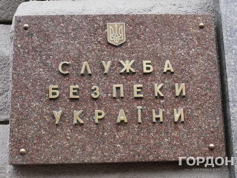 Заборона «1С» нестосується приватного сектору— СБУ