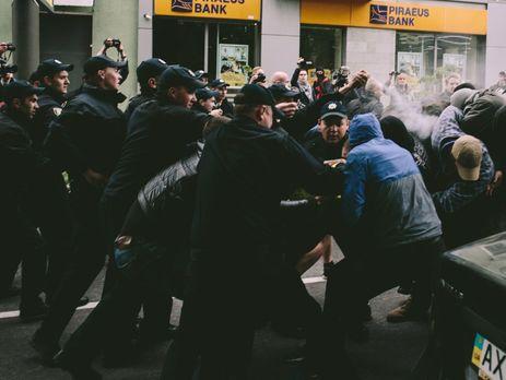 ВХарькове вовремя ЛГБТ-акции произошли стычки, пострадали полицейские