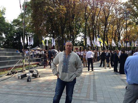ВАСУ отказал Артеменко вприостановлении указа Порошенко олишении гражданства
