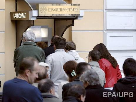 Ярославський підтвердив купівлю російського Промінвестбанку