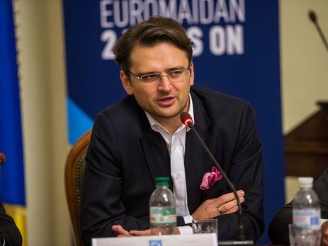Руководитель МИДРФ пожаловался на«визовую дискриминацию граждан России вКрыму»