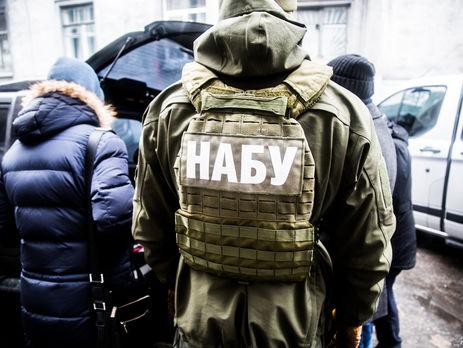 Работник НАБУ «погорел» навымогательстве $300 тыс. взятки вСумской области