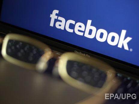 Украинский программист создал плеер для прослушивания музыки в фейсбук — пообразу иподобию ВКонтакте