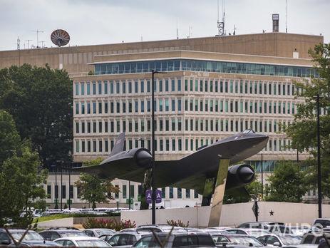 Китай ликвидировал около 20 информаторов ЦРУ
