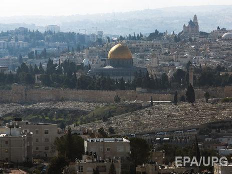 Съезд США рассмотрит резолюцию опризнании Иерусалима столицей Израиля